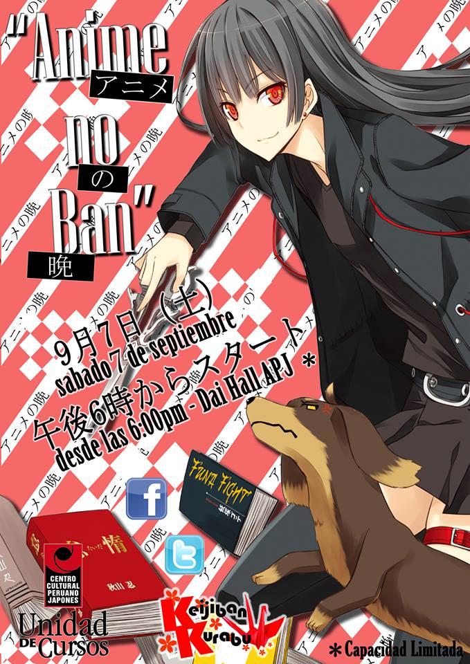 Anime no Ban III Keijib10