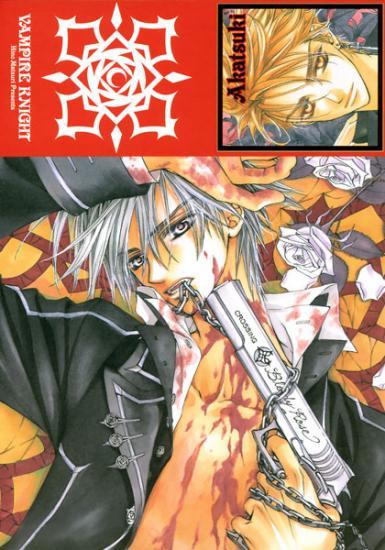 Vampire Knight *** Matsuri Hino*** - Page 2 Vampir45