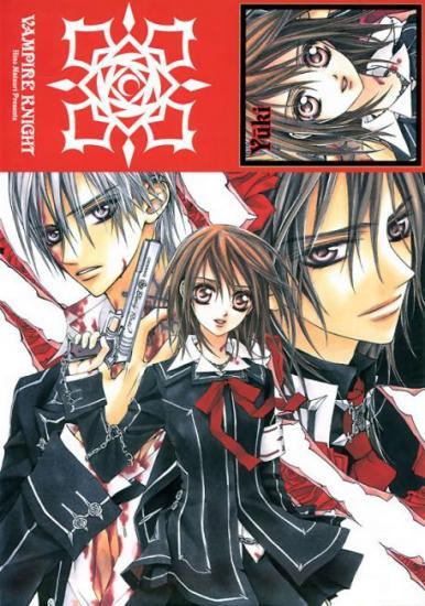 Vampire Knight *** Matsuri Hino*** - Page 2 Vampir46