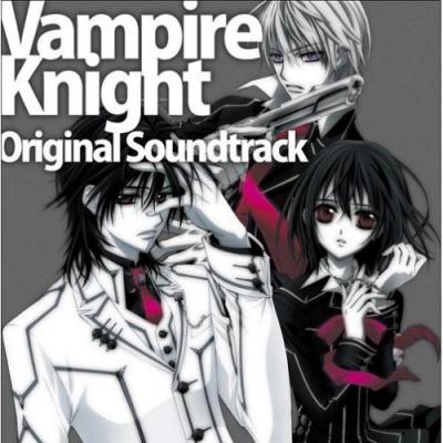 Vampire Knight *** Matsuri Hino*** - Page 2 Vampir60