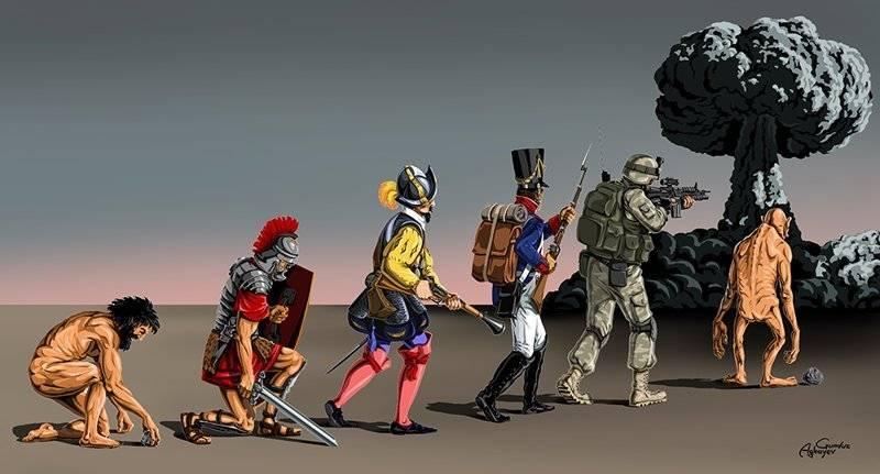 Если завтра война... - Страница 2 63525e10