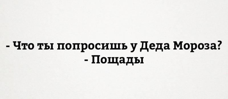 Мысль дня _1kv2v11