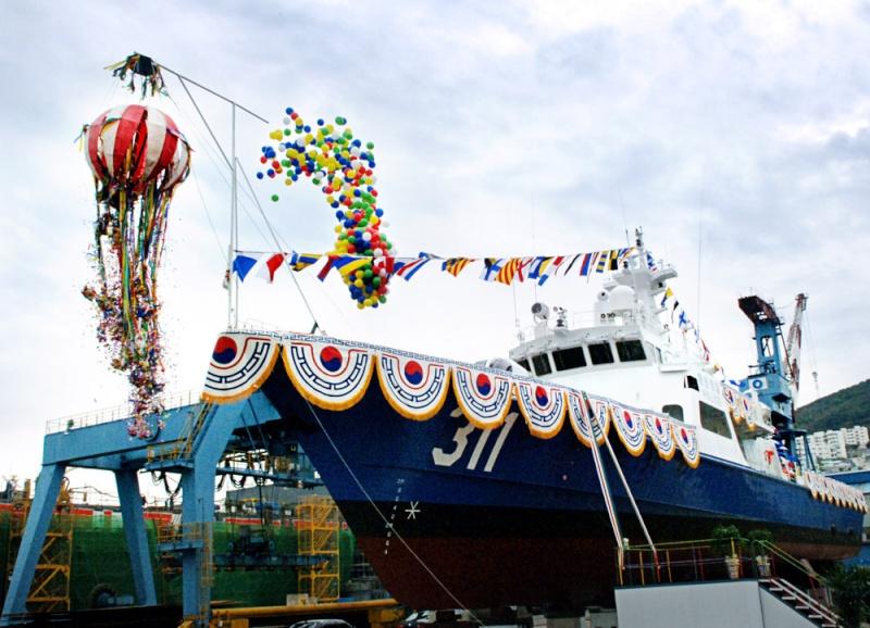 Korea Coast Guard/Police Maritime Coreenne 311-110