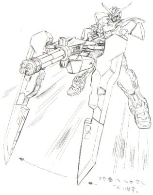 Gundam 00 Astray Mbf-p014