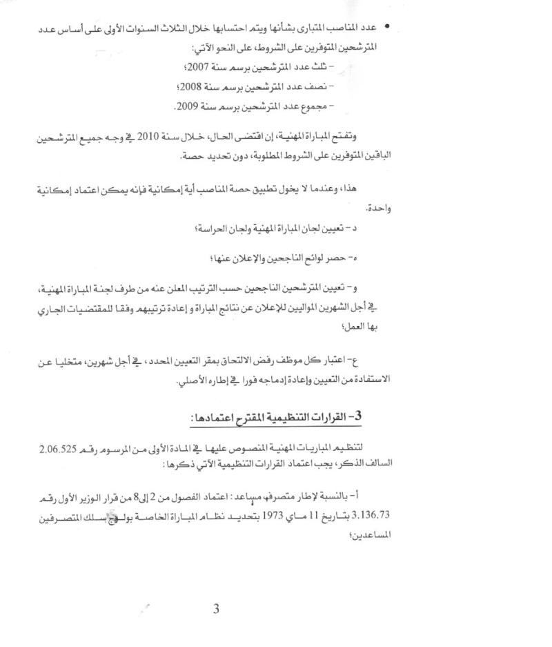 Régularisation des diplômés en cours de carrière Page310