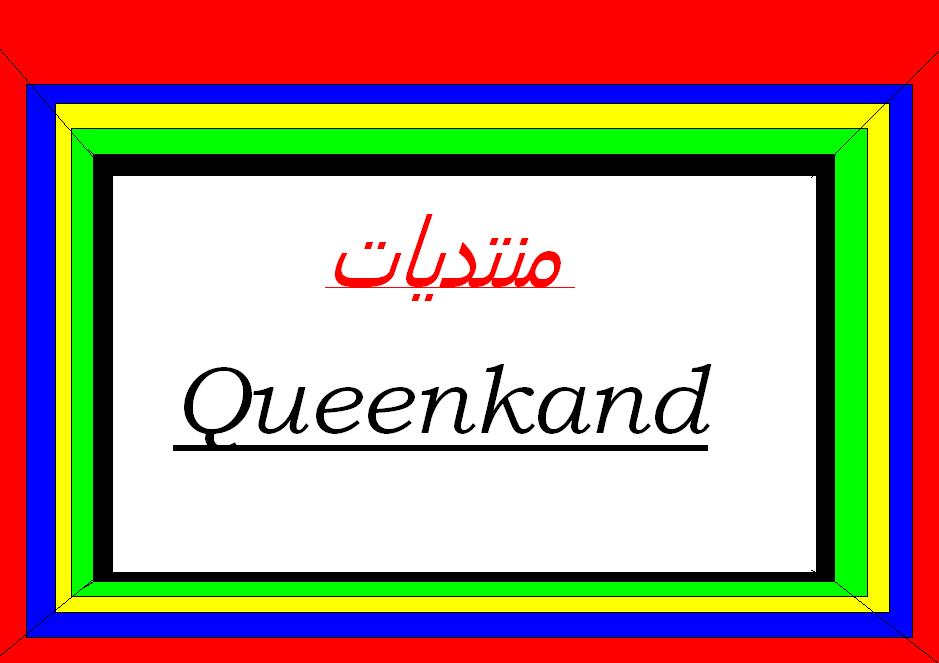 Queenkand