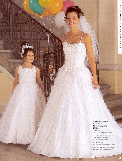 فساتين زفاف تحفه وتحدى  جديد ازياء 2009 30339_14