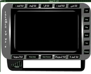 برنامج رائع للقنوات الفضائيه اسلاميه مثل المجد واقرا  برنامج صغير جدا ومباشر Bjwb612