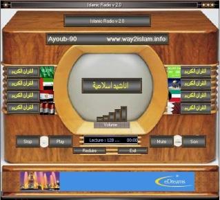 حصريا راديو اسلامى به جميع الاذاعات الاسلاميه برنامج صغير جدا ومباشر Img-0110