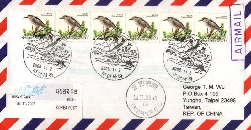 Vögel Korea_10