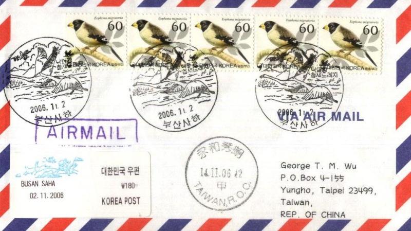 Vögel Korea_12