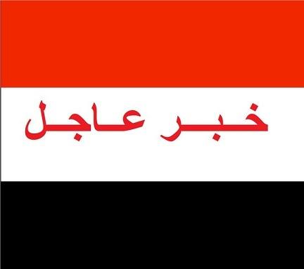 انسحاب شباب 25 يناير من ميدان التحرير واعلان شباب 25 يناير عن تاسيس حزب بأسم حزب شباب 25 يناير وترشيحهم للانتخابات القادمة 16732310