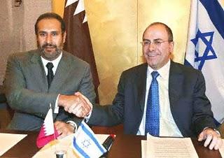 تعرف على قطر و الجزيرة الظاهر و الباطن و علاقتهم الاخوية بإسرائيل الموضوع مدعم بالصور التى لا لبس فيها و لا تركيب 2211