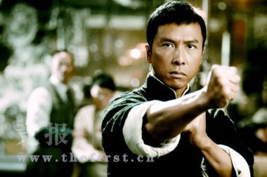 ip-man~!! Powerful fighting move~!! Fuuyuh~!! Donnie10