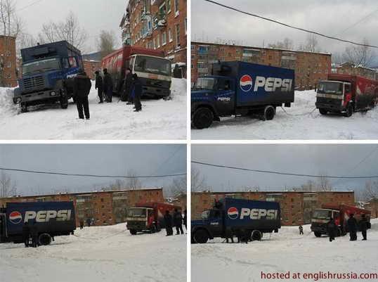Coke ou Pepsi? Pepsi_10
