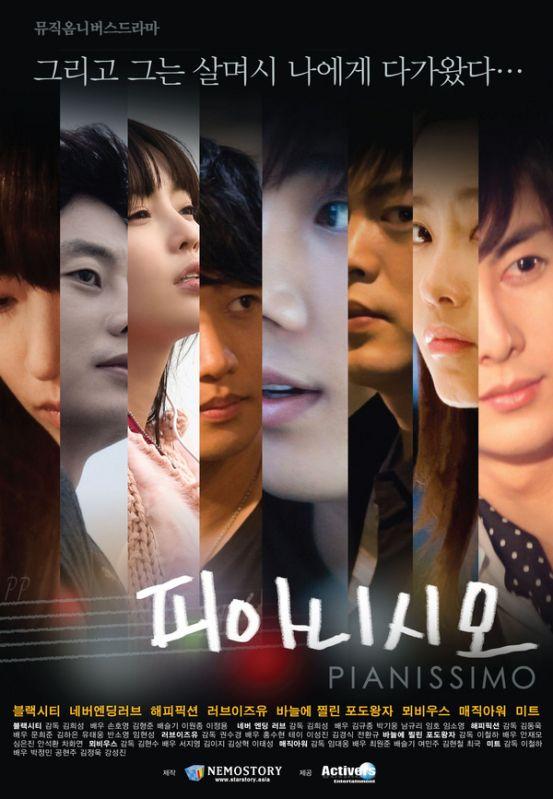 """[Drama] ★ Superstar ep 6 - """"Never ending love"""" Dfb11911"""