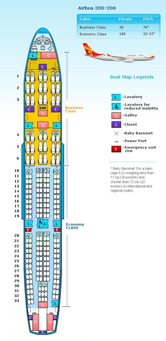 Hainan Airlines ! HU ! CHH ! A330_210