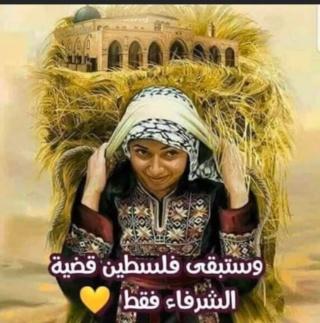 احنا موجوعين - رانية حاتم  10366610