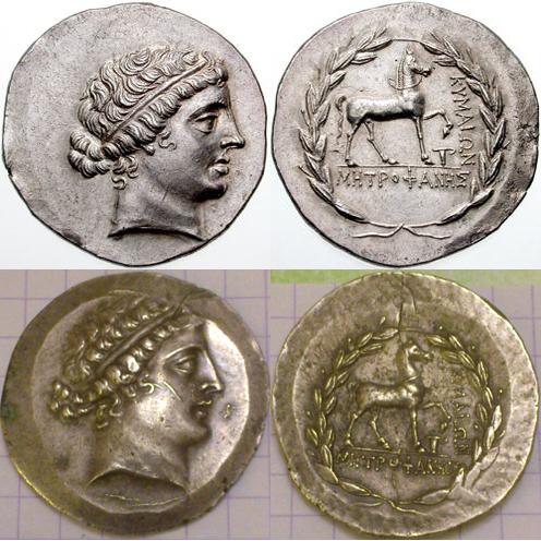 Avis sur 3 monnaies- Aéolis + 2 statères d'or séleucide Cyma10