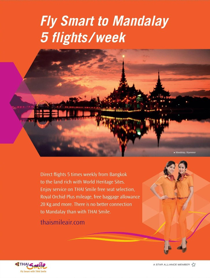 Birmanie -  les  nouveaux vols  1693_310