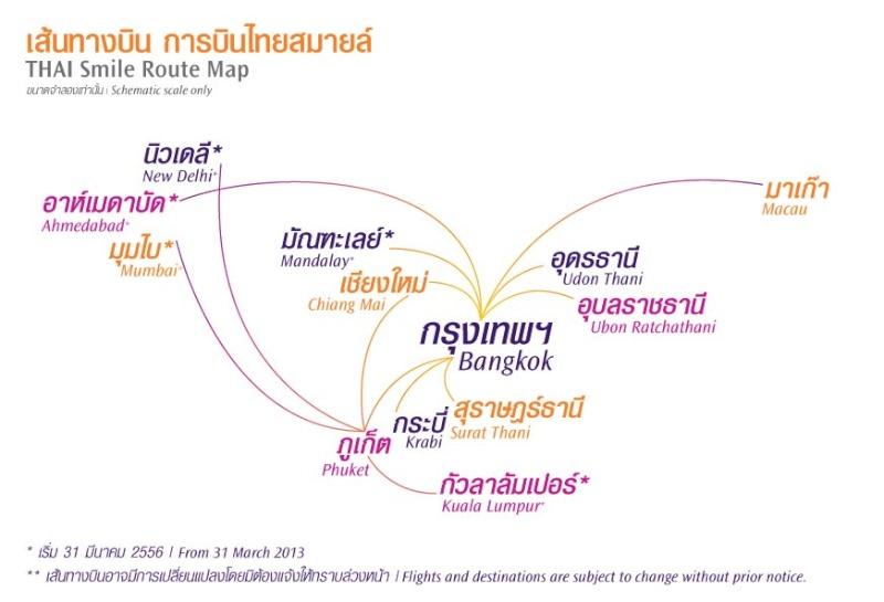 Birmanie -  les  nouveaux vols  61687_10