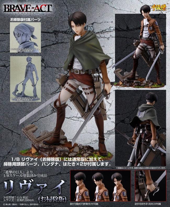 "[News générale] Figurines Shingeki no Kyojin ""L'attaque des Titans"" Bnolyn10"