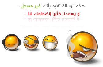 البيانات الشخصية - ahmed.midoo Ezlb9t10