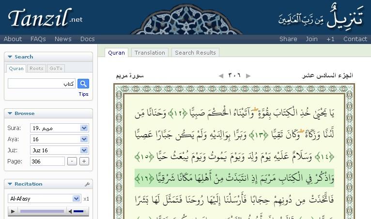 Quran: Tanzil.net Tan10