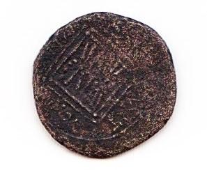 """Drachme grecque pour l'Illyrie, dite """"à la vache allaitante"""" Scn_0010"""