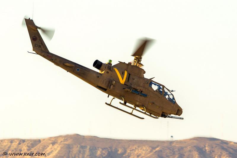 Armée Israélienne X210