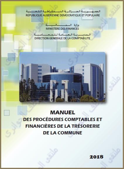 MANUEL DES PROCÉDURES COMPTABLES ET FINANCIÈRES DE LA T.C Aoa110