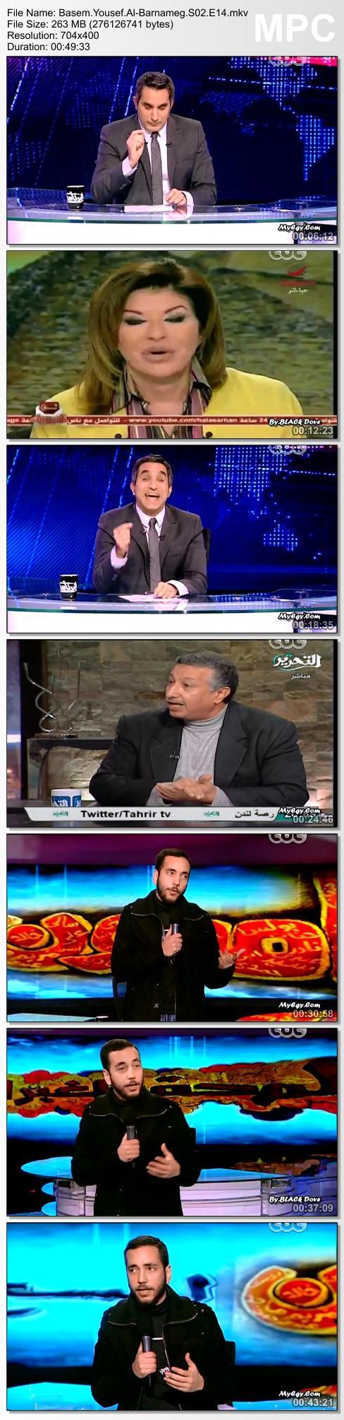 حصريا تحميل برنامج البرنامج - باسم يوسف - الموسم الثاني - الحلقة الرابعة عشر Basem_10
