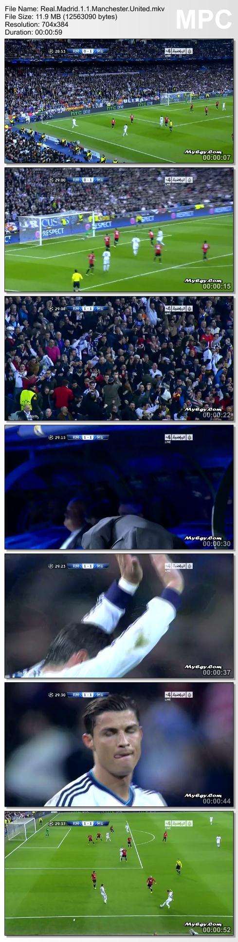 حصريا اهداف مباراتي ريال مدريد × مانشستر يونايتد & شاختار × بوروسيا دورتموند في بطولة دوري ابطال اوروبا  Real_m10