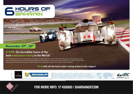 6 HEURES DE BAHREIN -affic13
