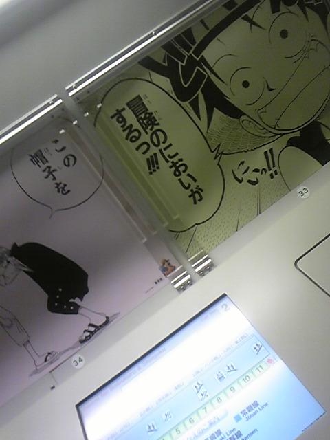 Ruffy erobert die Cover aller japanischen Magazine!  - Seite 2 0113