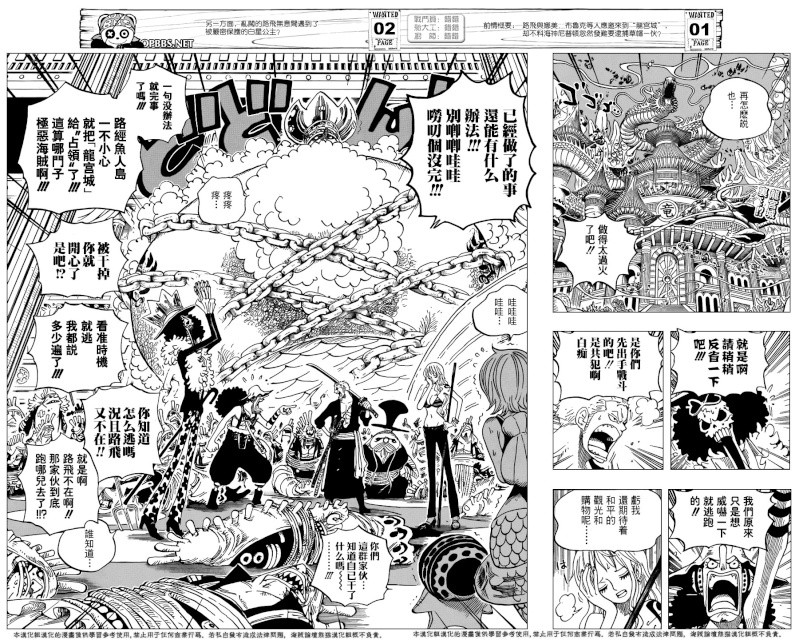 One Piece Manga 614 Spoiler Pics 0213
