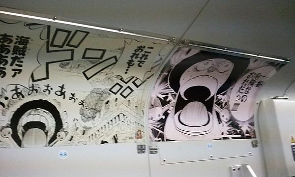 Ruffy erobert die Cover aller japanischen Magazine!  - Seite 2 0313