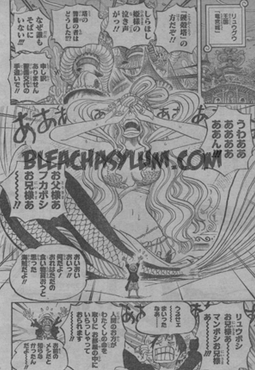 One Piece Manga 613 Spoiler Pics 0411