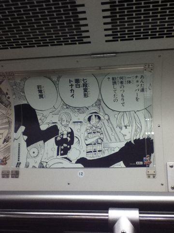 Ruffy erobert die Cover aller japanischen Magazine!  - Seite 2 0413