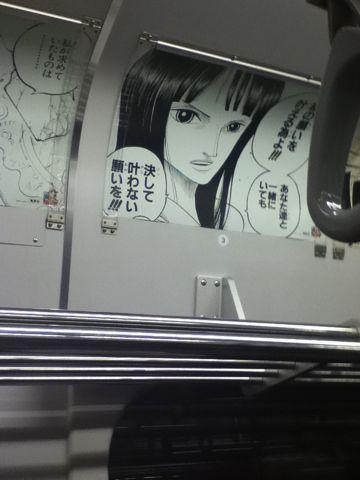Ruffy erobert die Cover aller japanischen Magazine!  - Seite 2 0513