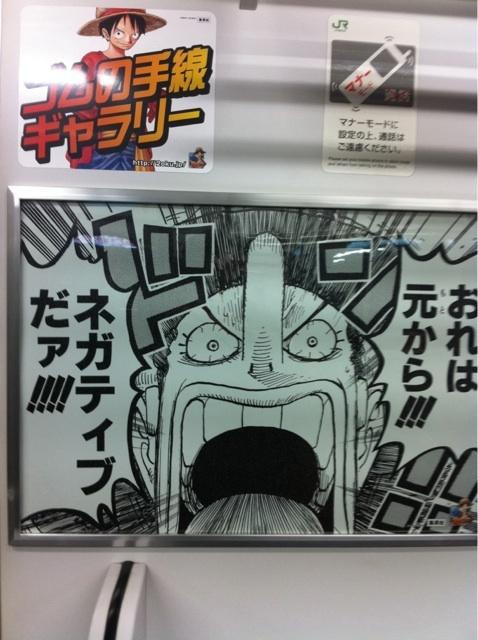 Ruffy erobert die Cover aller japanischen Magazine!  - Seite 2 0711