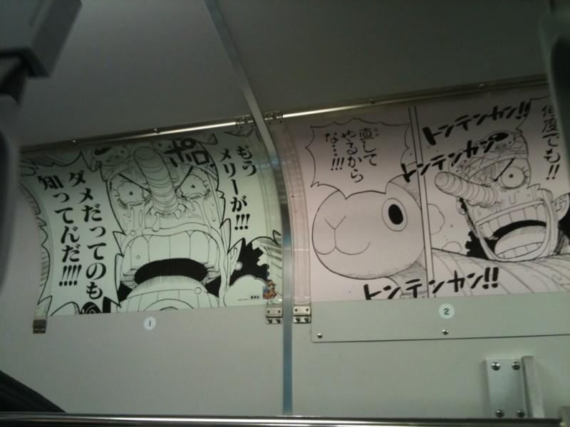 Ruffy erobert die Cover aller japanischen Magazine!  - Seite 2 0910