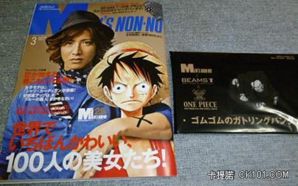 Ruffy erobert die Cover aller japanischen Magazine!  11021010