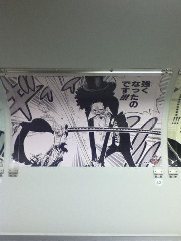 Ruffy erobert die Cover aller japanischen Magazine!  - Seite 2 1210