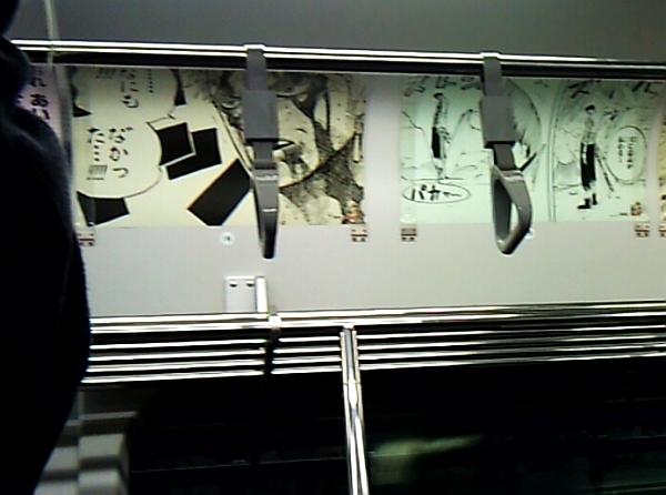 Ruffy erobert die Cover aller japanischen Magazine!  - Seite 2 1510