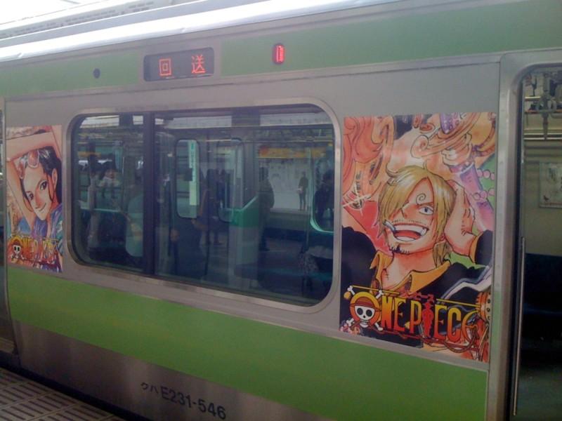 Ruffy erobert die Cover aller japanischen Magazine!  - Seite 2 2010