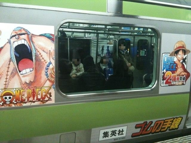 Ruffy erobert die Cover aller japanischen Magazine!  - Seite 2 2110