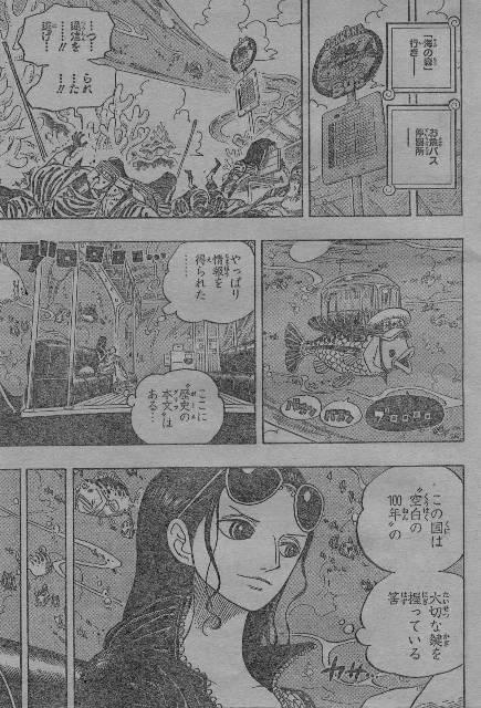 One Piece Manga 616 Spoiler Pics 6160610