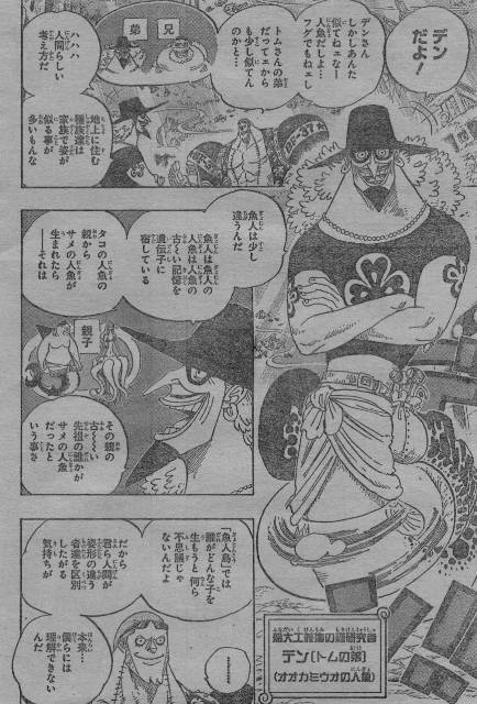 One Piece Manga 616 Spoiler Pics 6161110