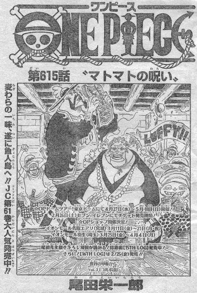 One Piece Manga 615 Spoiler Pics 86577411